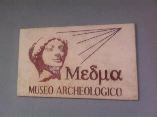 ‪Archaeological Museum of Medma - Rosarno‬