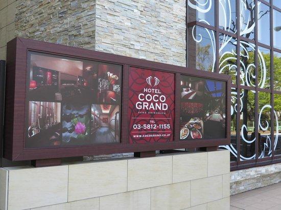 Hotel Coco Grand Ueno Shinobazu: sign at front