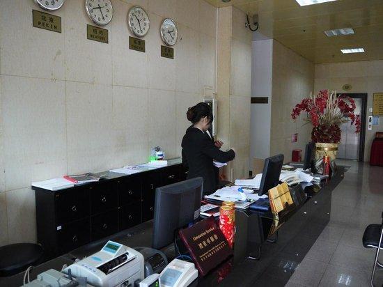 Nuoxin Hotel: Ресепшен