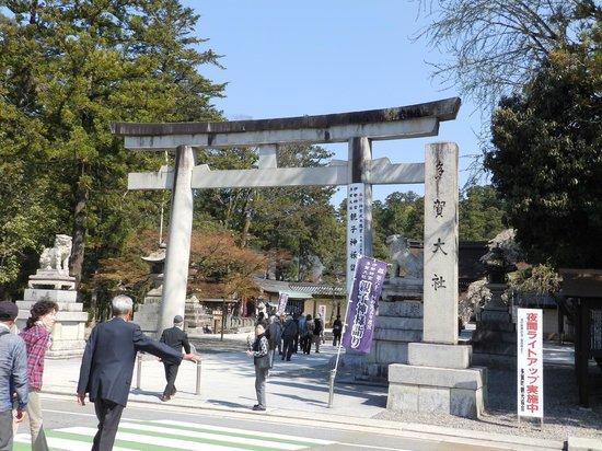 Taga Taisha : 入口の碑と鳥居