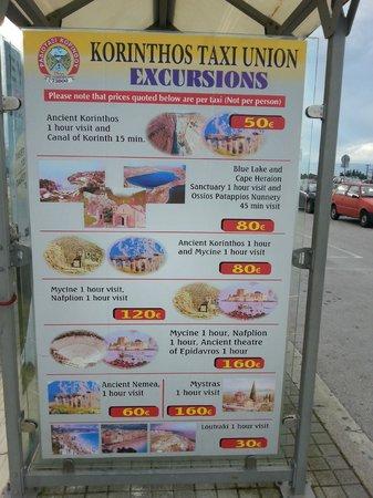 Club Hotel Loutraki : Экскурсии, цены