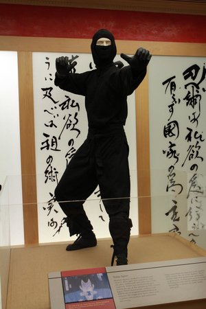 International Spy Museum : Ninja
