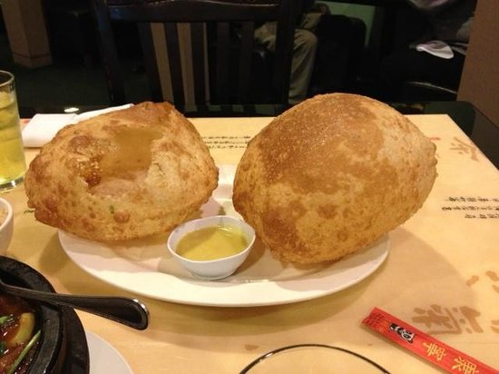 Peter Chang's China Grill: Bubble Pancake