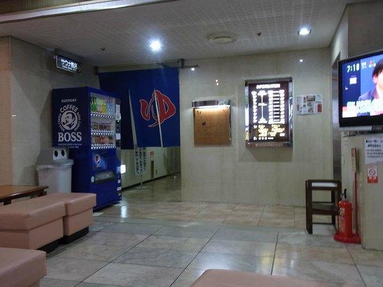 Hotel Himeji Plaza : 大浴場入口