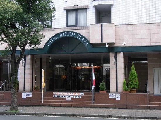 Hotel Himeji Plaza : ホテルの入口