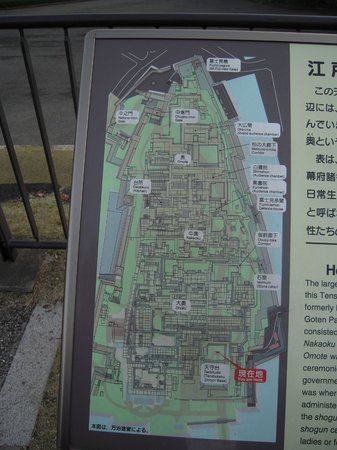 The East Gardens of the Imperial Palace (Edo Castle Ruin): 江戸城本丸から天守閣までの見取り図