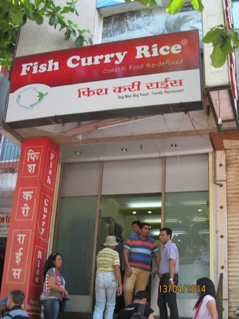 Fish Curry Rice: Entrance