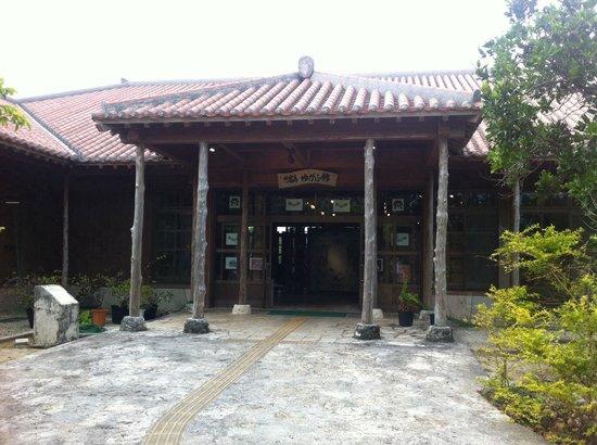 Taketomi Island Yugafu Museum