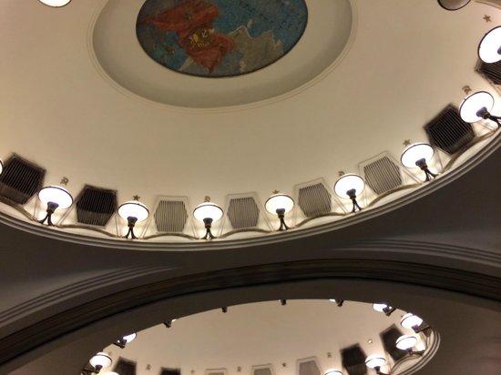 InterContinental Moscow Tverskaya Hotel: Metro station or museum?