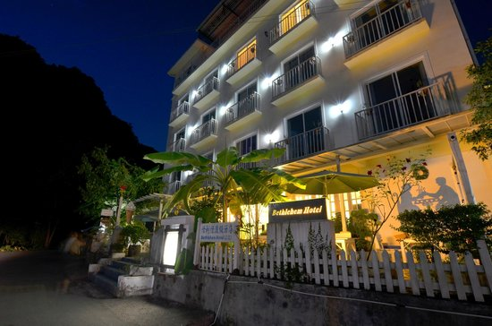 Yangshuo Bethlehem Hotel: the night view