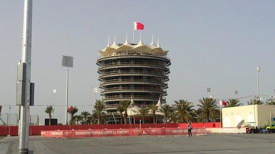 Fraser Suites Seef Bahrain: .
