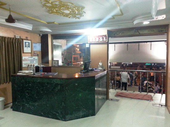 Hotel Arunachala: 5