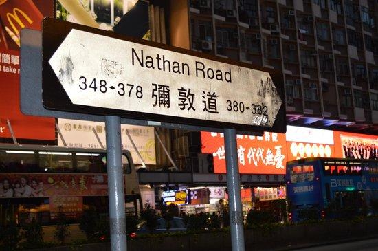 Eaton, Hong Kong: Nathan road