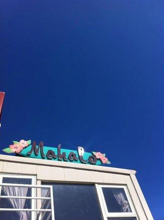 Mahalo B&B: 天空