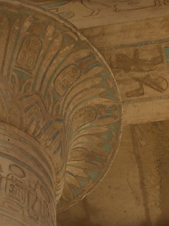 Ramesseum (Mortuary Temple of Ramses II): Ceiling remnants