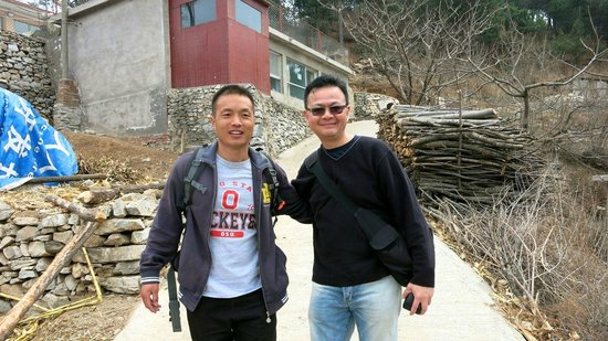 Beijing Great Wall Hiking: Me and Jin at the beginning of the hike, in this tiny village.