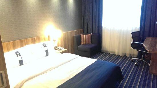 Holiday Inn Express Augsburg : Room