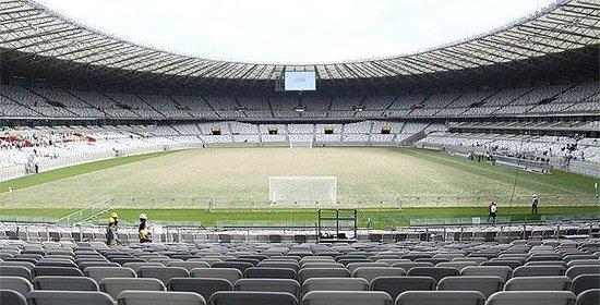 Estadio Governador Magalhaes Pinto: Toca da Raposa III - Mineirão