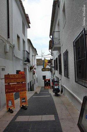 Valle del Guadalest: Музеи