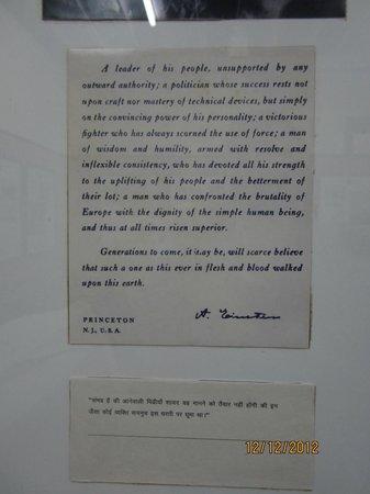 Mani Bhavan Gandhi Museum: Einstein's writing about Mahatma Gandhi