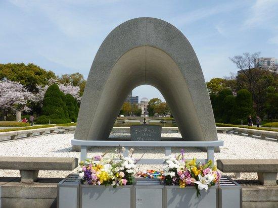 Hiroshima Peace Memorial Park : Peace memorial