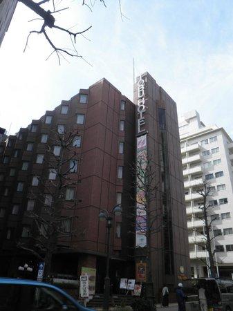 Shibuya Tobu Hotel: ホテル