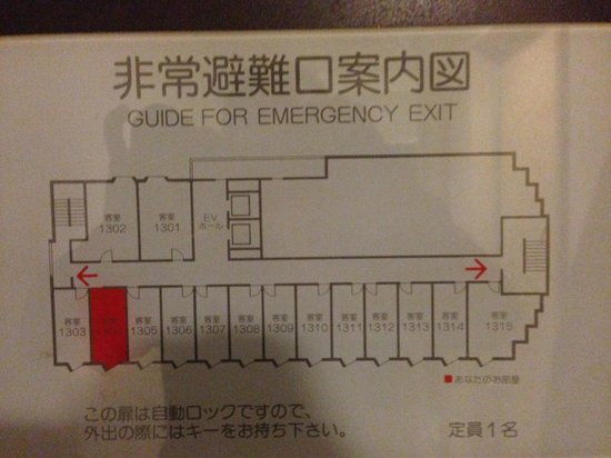 Hotel Sunlite Shinjuku: Floor plan.