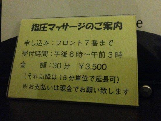 Hotel Sunlite Shinjuku: Something costs 3500 Yen...