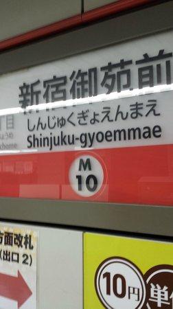 Citadines Shinjuku Tokyo: Nearest station