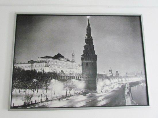 Mary Gold Hotel: Отель Аля Рюс