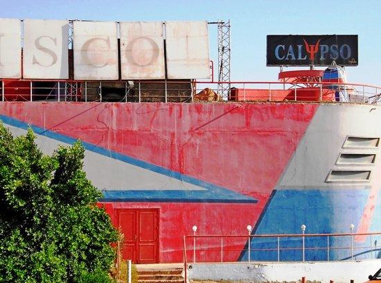 Calypso Hurghada Center: Вид с улицы