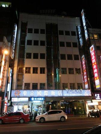 Tokyo International Hotel : Front of Tokyo International