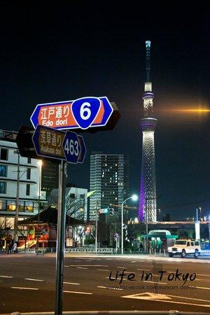 Asakusa : tokyo skytree