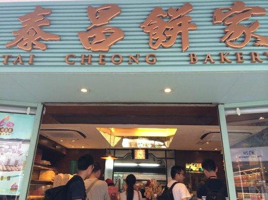 Tai Cheong Bakery: セントラルにもある、時間帯を選べば並ばずにすむ
