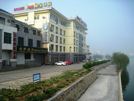 Home Inn Liaocheng Gaotang Yuqiu Shengjing