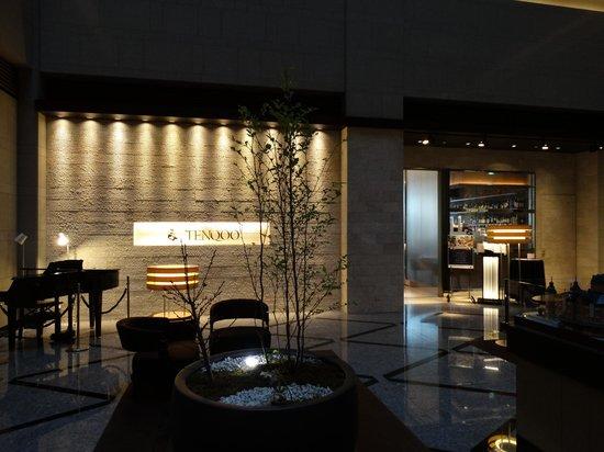 Hotel Metropolitan Tokyo Marunouchi: The TENQOO restaurant