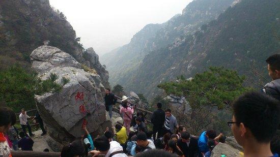 Jiujiang, Trung Quốc: 好運石