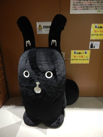 Mt. Moiwa: Mini Mascott - Risu (black squirrel)