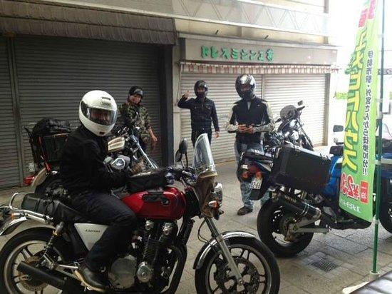 Yumebito House: バイクで来た皆さんです!/Bikers