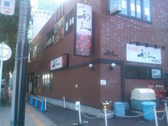 Rikyu Higashi 7bancho: 店外観