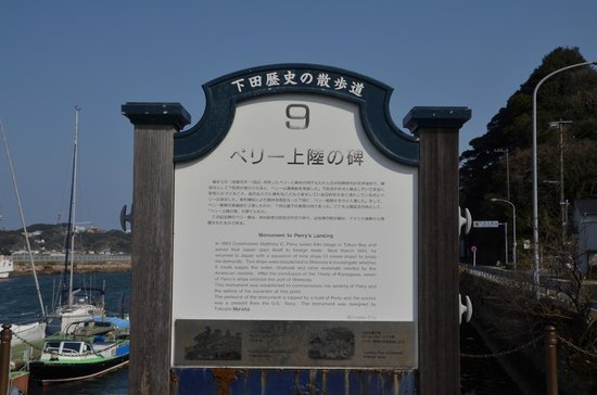 Monument to Perry's Landing: ペリー上陸の碑