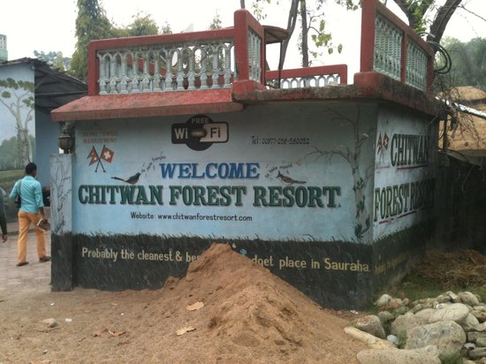 Chitwan Forest Resort: the front