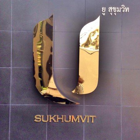 U Sukhumvit Bangkok: Hotel entrance