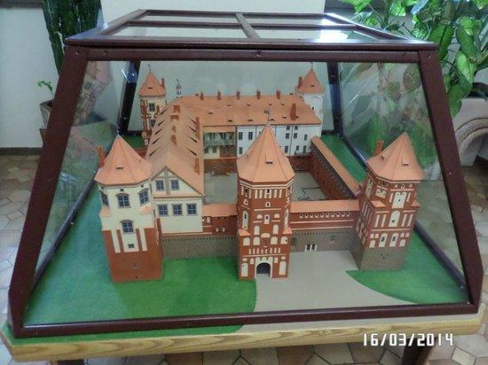Mir Castle: макет замка