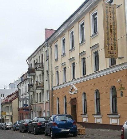 Gubernski Hotel: Внешний вид отеля Губернский