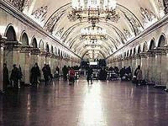 Metro Moskau: станция Комсомольская