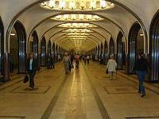 Metro Moskau: станция Маяковская