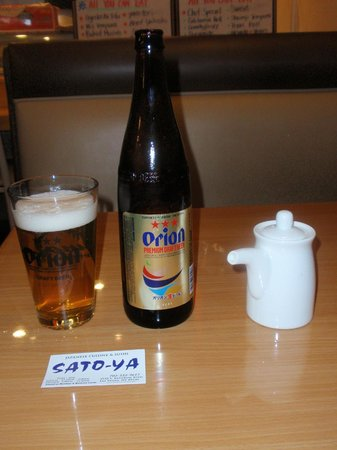 Satoya Las Vegas, Orion beer - Picture of Sato-Ya, Las Vegas ...