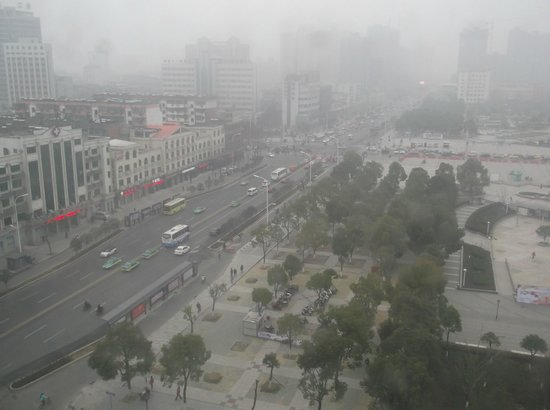 Crowne Plaza Hotel Xiangyang: view from the room