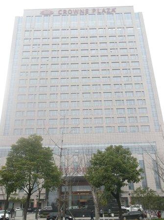 Crowne Plaza Hotel Xiangyang: hotel